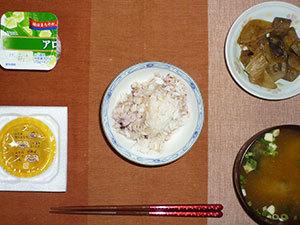 meal20190125-2.jpg