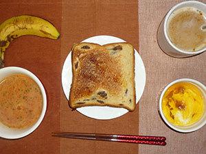 meal20190126-1.jpg