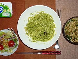 meal20190126-2.jpg
