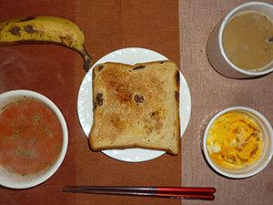 meal20190127-1.jpg