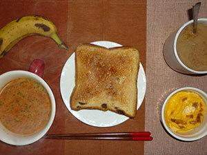 meal20190128-1.jpg