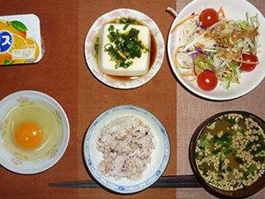 meal20190128-2.jpg