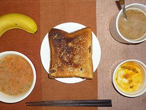 meal20190130-1.jpg