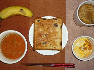 meal20190131-1.jpg