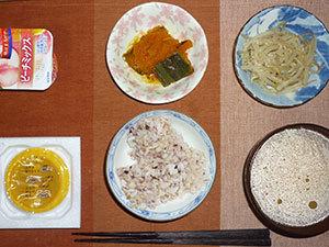 meal20190131-2.jpg