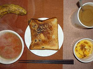 meal20190201-1.jpg