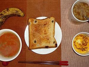 meal20190203-1.jpg