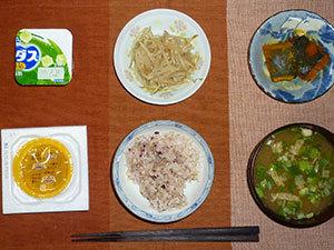 meal20190203-2.jpg