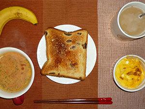 meal20190204-1.jpg