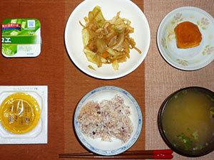 meal20190204-2.jpg
