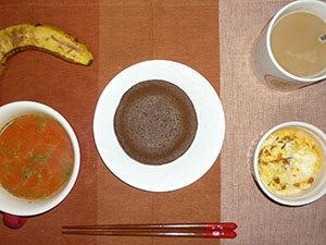 meal20190205-1.jpg