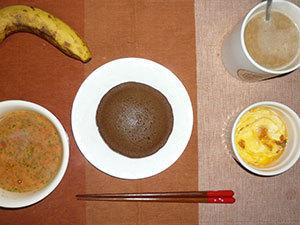 meal20190206-1.jpg