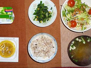 meal20190206-2.jpg