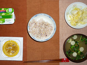 meal20190207-2.jpg