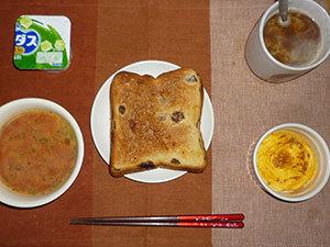 meal20190209-1.jpg
