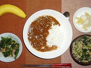 meal20190209-2.jpg
