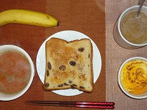 meal20190210-1.jpg