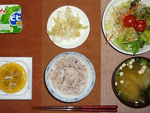 meal20190210-2.jpg