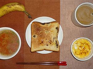 meal20190211-1.jpg