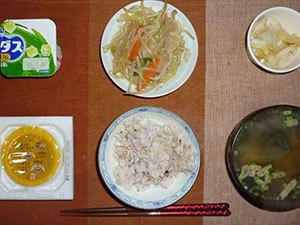meal20190211-2.jpg