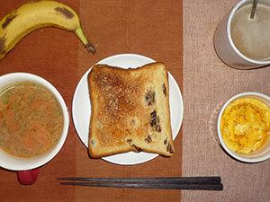 meal20190212-1.jpg