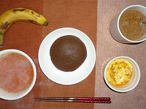 meal20190213-1.jpg