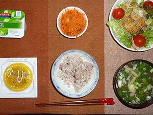 meal20190213-2.jpg