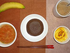 meal20190214-1.jpg