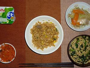 meal20190214-2.jpg