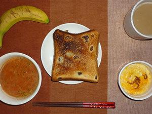meal20190215-1.jpg