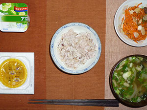 meal20190215-2.jpg