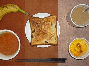 meal20190216-1.jpg