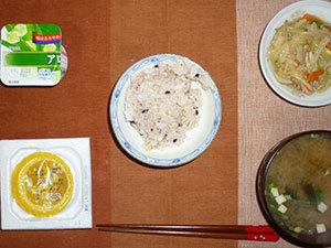 meal20190216-2.jpg