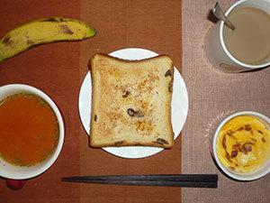 meal20190217-1.jpg