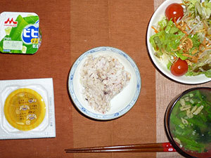 meal20190217-2.jpg