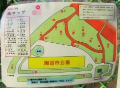 oomiyadaini190224-201.jpg