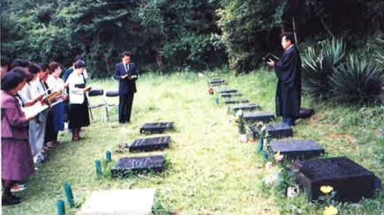 シオンの丘11 (3) (551x308)