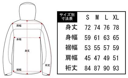 ジャケット 寸法