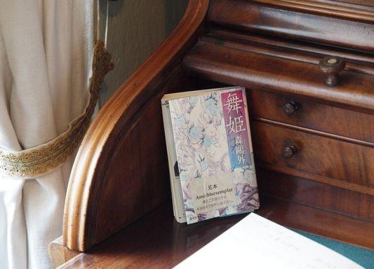 机には、やはりこの本が・・・