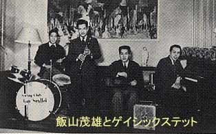 飯山バンド