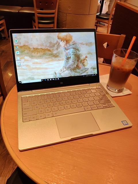 Mi Notebook Air 12.5をカフェで使う