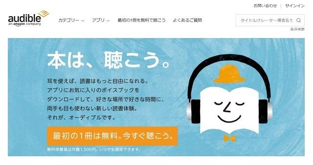 blog2019_0103_001.jpg