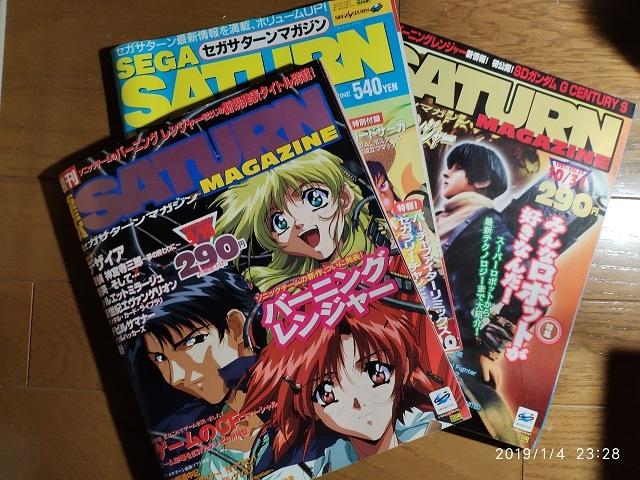 blog2019_0107_001.jpg