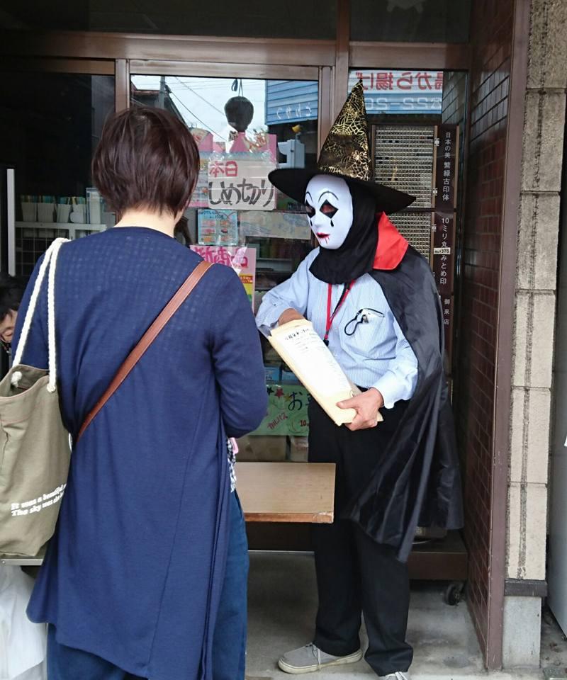 【南本町雁木通り祭20181001】-3