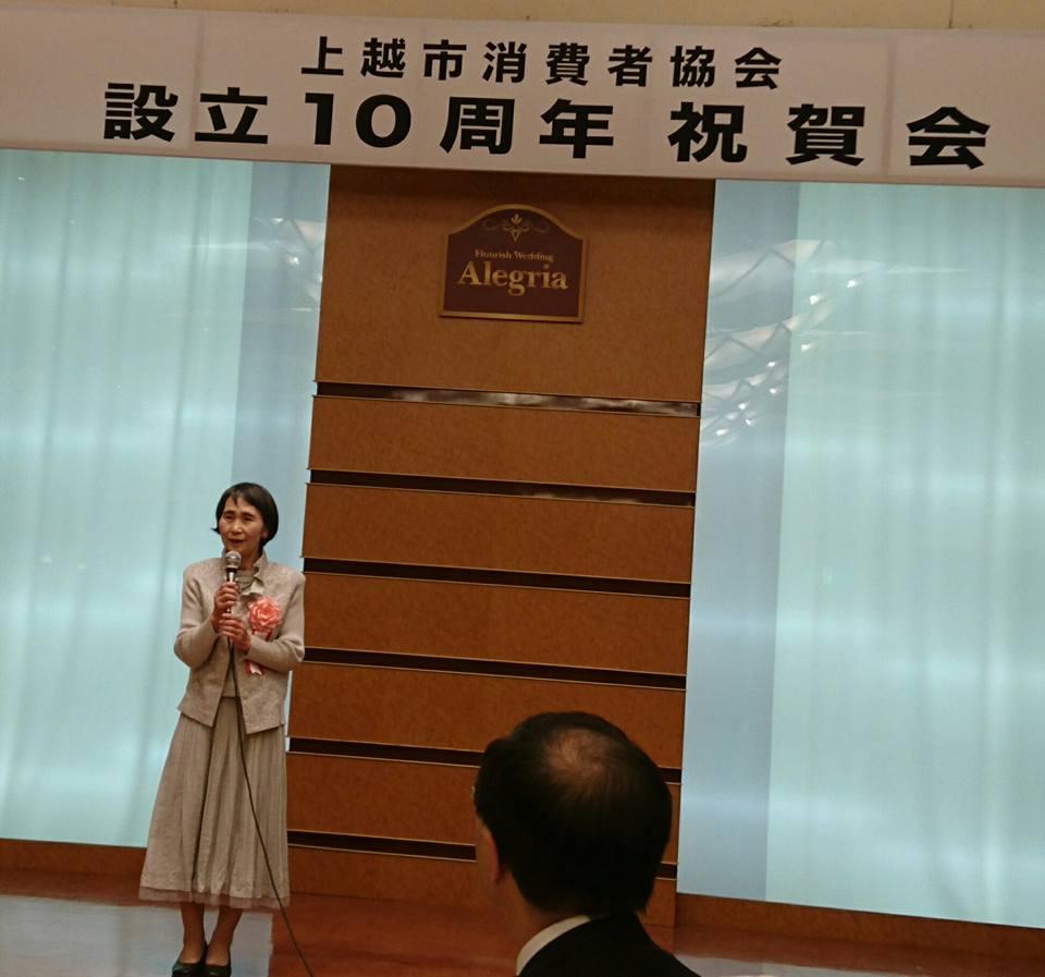 【地元の式典や後援会・祝賀会へ】-1