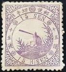 鳥切手・15銭
