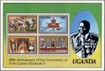 ウガンダ・英女王即位25年