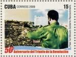 キューバ・革命50年(フィデル首相就任)