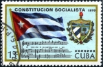 キューバ・憲法公布(1976)