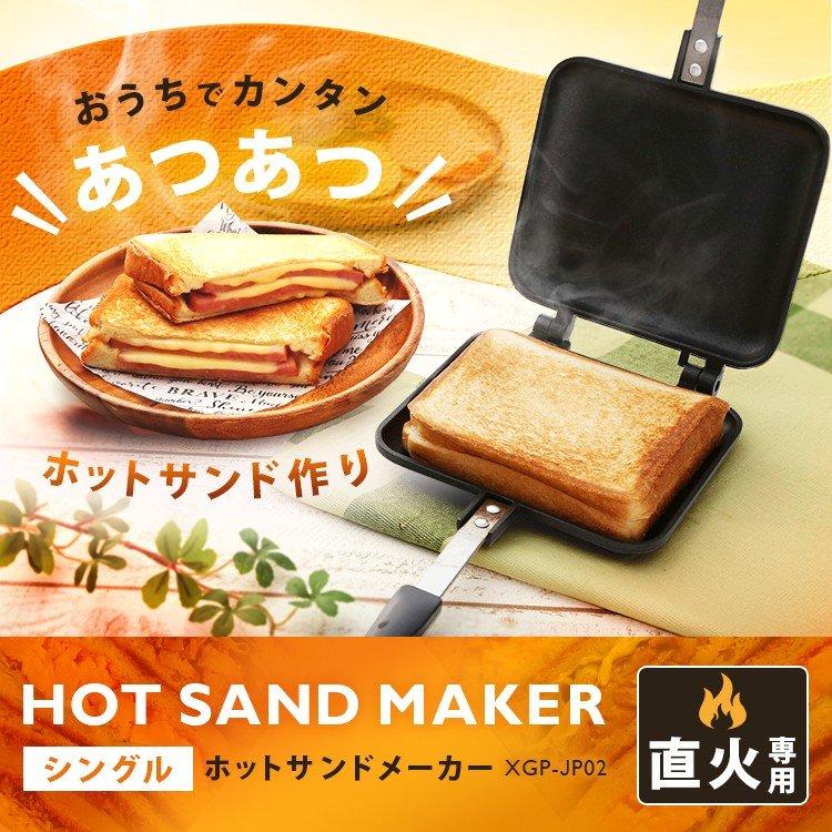 hotsanmaker001.jpg